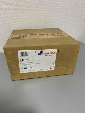 Вентилятор Maico ER 60 (Германия) Новый