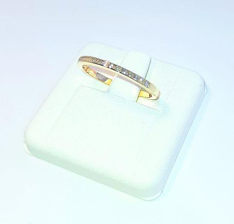 Złoty pierścionek z brylantami 585 brylanty