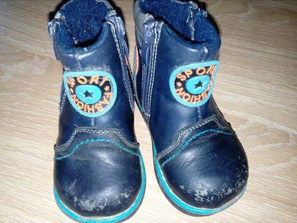 Отдам б/у осенние ботиночки на флисе размер 22  в обмен на киндер
