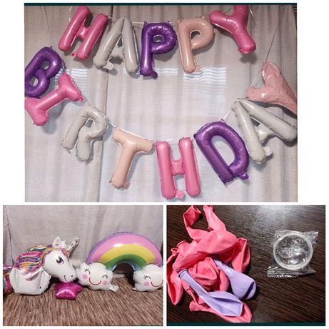 Фотозона happy birthday