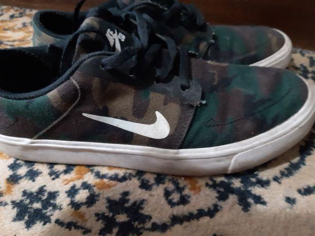 Buty Nike SB