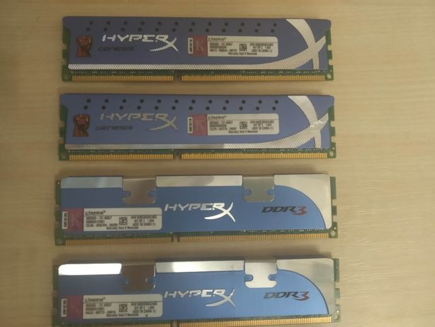 Память KINGSTON DDR3 1600 8 GB(4*2 GB)