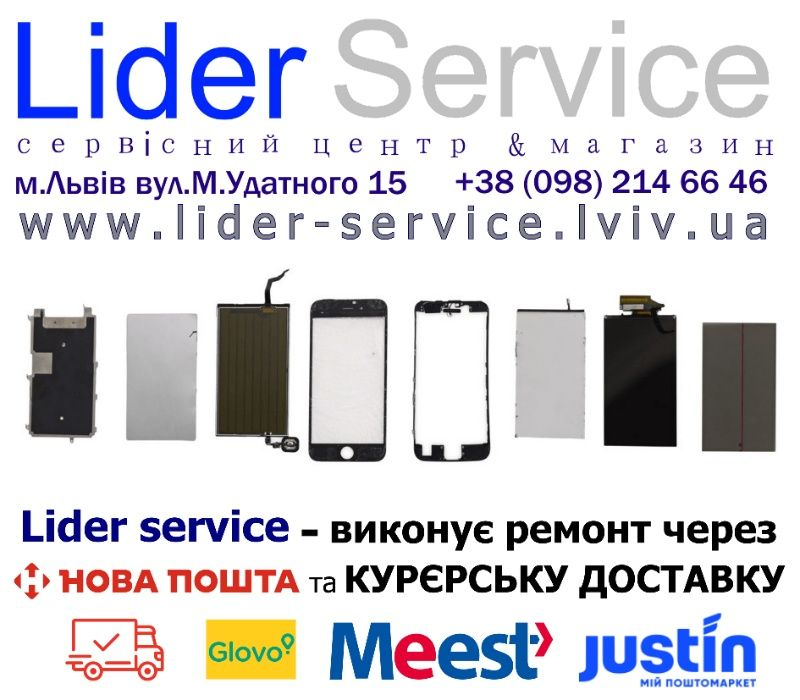 Робота+Екран iPhone 5 SE 6 6s Plus 7 Plus 8 Plus X XR XS Max Інші Львов - изображение 1