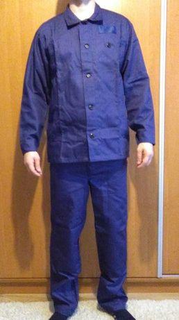Ubranie robocze (NOWE) drelicht