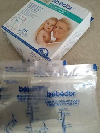 Пакеты для грудного молока