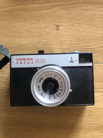 Aparst fotografixzny smena 8m sprawny dla kolekcjonera