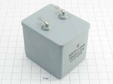 Продаю конденсаторы МБГО-1 10мкФ 630В