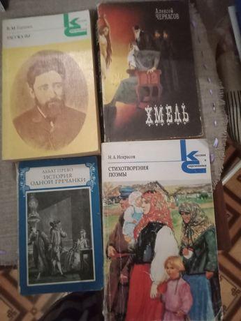 Книги разные, исторические