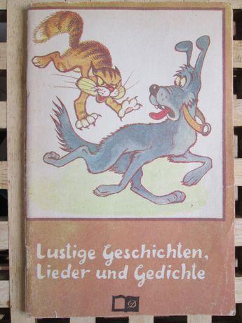 Немецкий.Книга для чтения 6 кл.Lustige Geschichten,Lieder und Gedichte