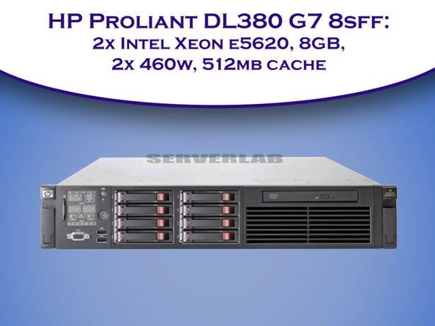 HP Proliant DL380 G7 8 sff 2x e5620 8GB 2x 460w 512MB cache