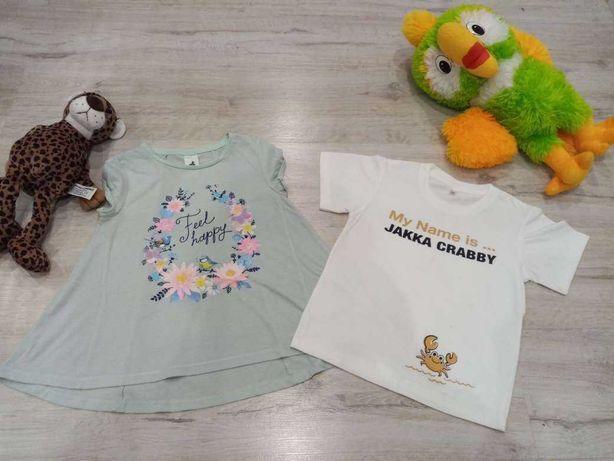 Комплект футболок на девочку 4-7 лет