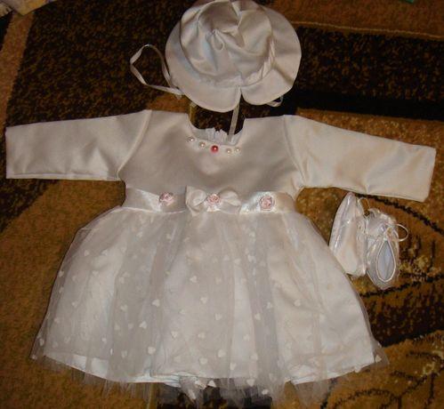 Sukienka (zestaw) do chrztu