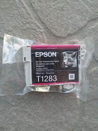 tusz do drukarki Epson