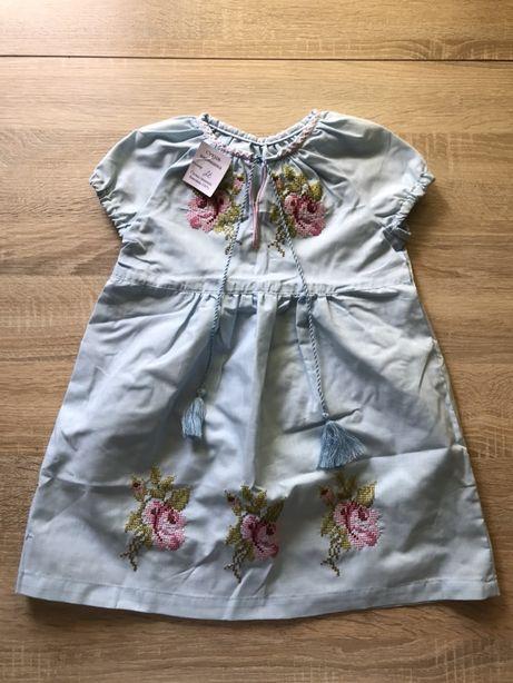 Продам платье-вишиванку, размер 2-3 года!