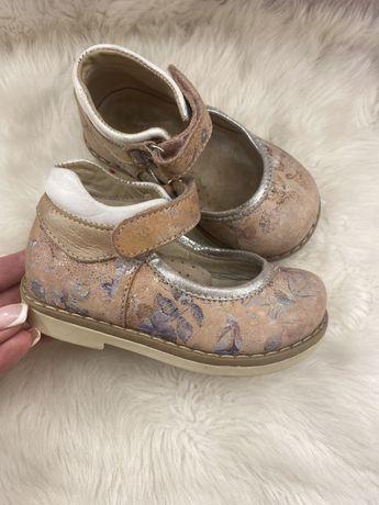 Ортопедические туфли , тапочки 20-21 р