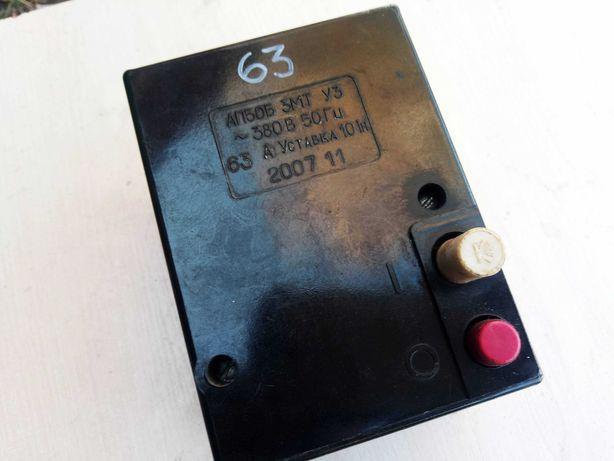 АП 50 63 ампера автомат автоматический выключатель пускатель