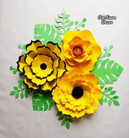Papierowe kwiaty - dekoracja