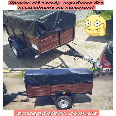 Купить усиленный прицеп 250х130 от производителя и другие модели!