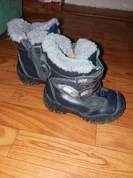 зимние сапожки, ботинки 24размер