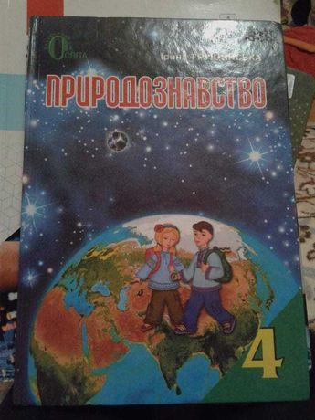 Книги 5 класс...