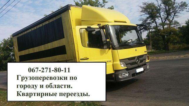 Перевозки грузов и доставка бетона