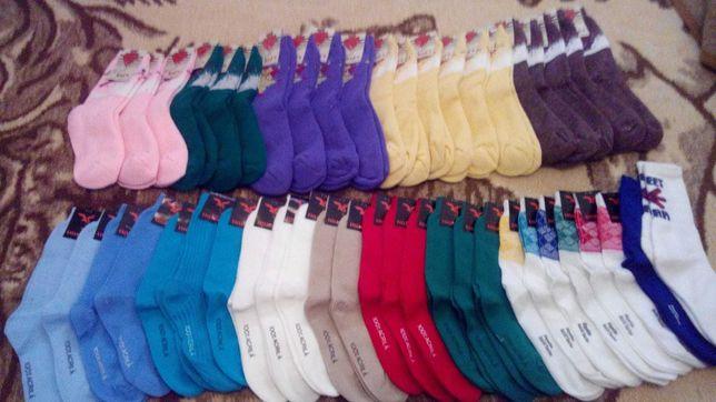 Vendo Lote de 47 pares de Meias e 9 Collants