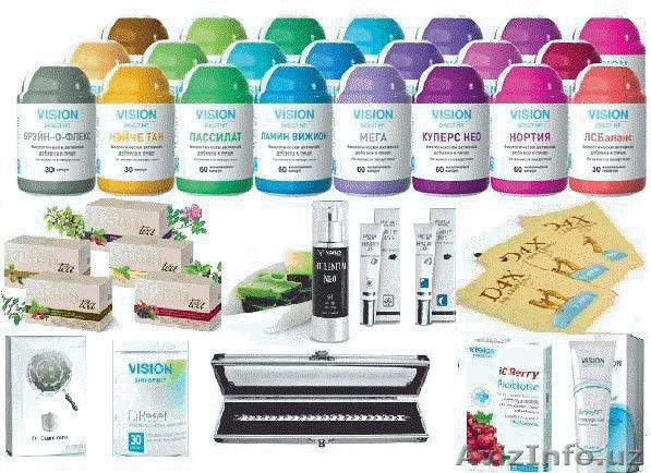 Витаминно - минеральные комплексы для взрослых и детей!!!