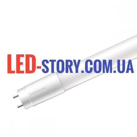 Светодиодная лампа т8 LED лампа Т8 G13 лед светодиодные лампы т8 ж13