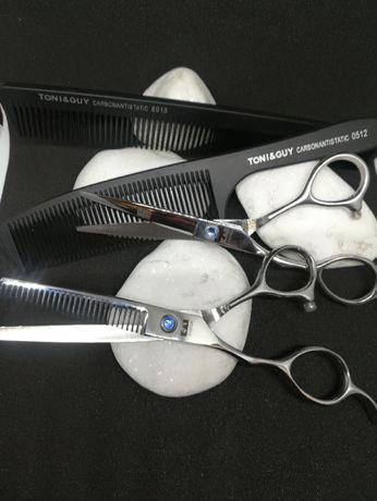 Komplet nowych nożyczek Promocja!!