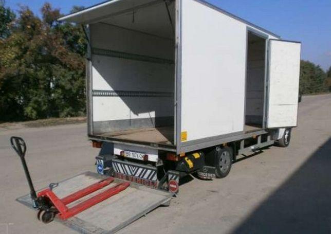 Перевезення Переїзд офісні квартирні гідроборт вантажники вивіз сміття
