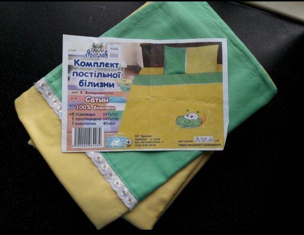 Комплект детское постельное белье 110 140см.