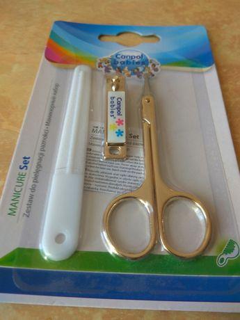 Zestaw do pielęgnacji paznokci dla dzieci i niemowląt nowy