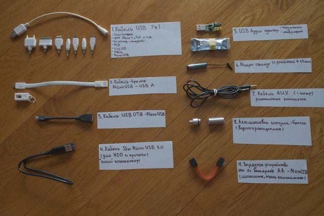 Кабель USB OTG MicroUSB AUX Apple 30pin MiniUSB
