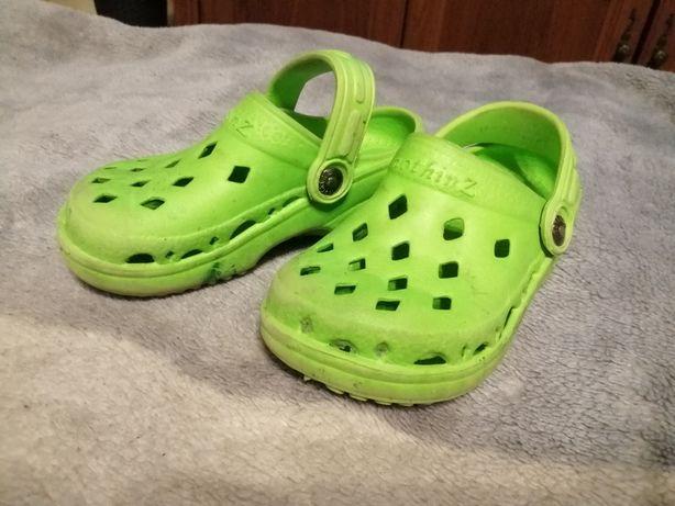 Buty dziecięce Oddam