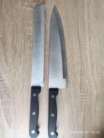 Nóż kuchenny + Nóż do pieczywa