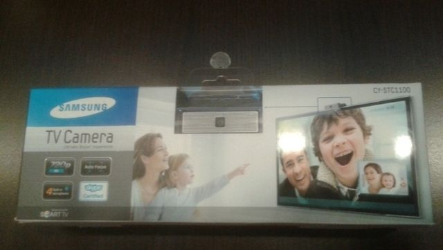 kamera internetowa Samsung cy -stc 1100