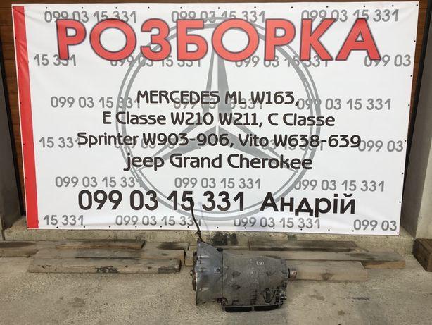 АКПП Коробка автомат на Mercedes ML W163 W211 Jeep Grand Cherokee 2.7