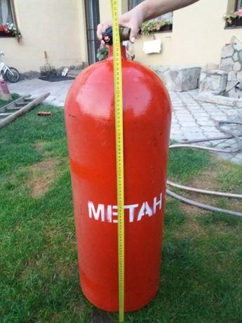 Балон Метан 14куб Польща