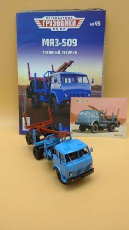 Легендарные грузовики СССР