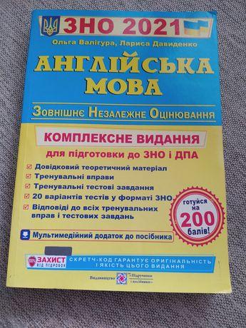Книга з англійської мови для підготовки до ЗНО