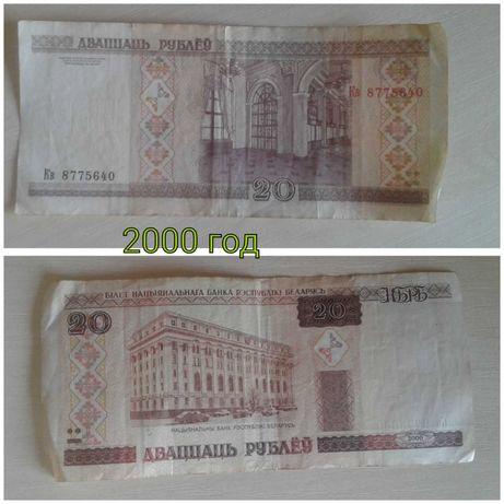 Коллекционные купюры  России 1993 год