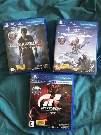 Игры ps4, uncharted 4, gt sport, horizon