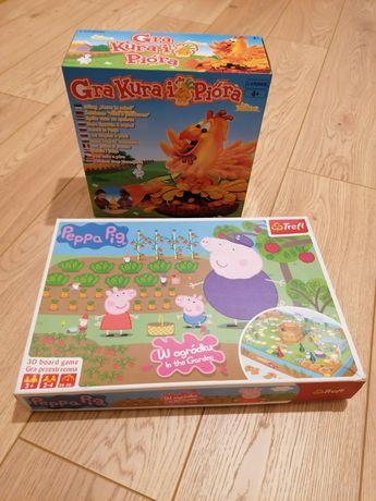 Gry dla dzieci (dwie sztuki)