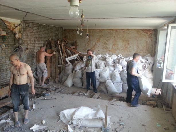 Демонтаж Демонтажные работы Вывоз строительного мусора