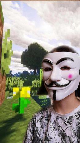 Белая маска Фокса Гая анонимус V Вендетта