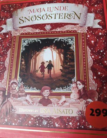 Мая Лунде. Сніжна сестра. Видання на норвезькій мові.