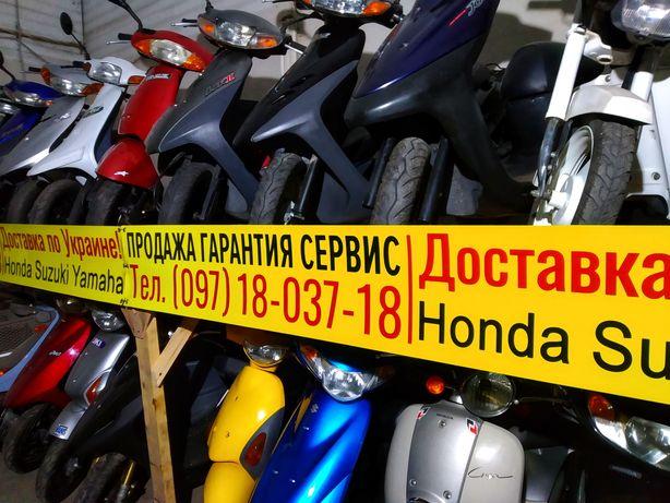 Honda Dio скутер СКЛАД без пробега мопед