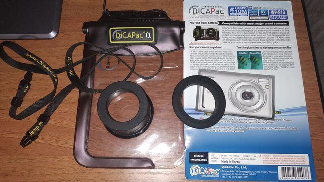 Подводный бокс для камеры Dicapac WP-510