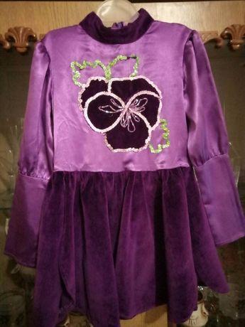 Костюм фиалки (платье)