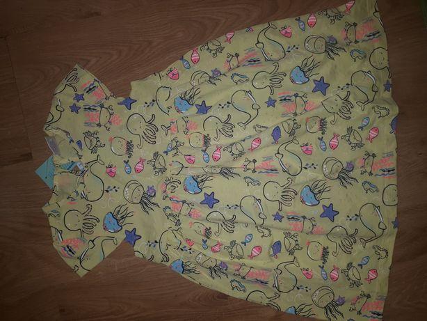 sukienka letnia - nowa